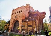 Zlatá brána byla kdysi součástí kyjevského opevnění. Foto: Lukáš Novák