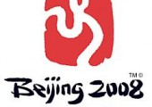 Tak vypadá logo her (foto: beijing2008)