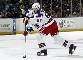Když na hokej, tak do Madison Square Garden